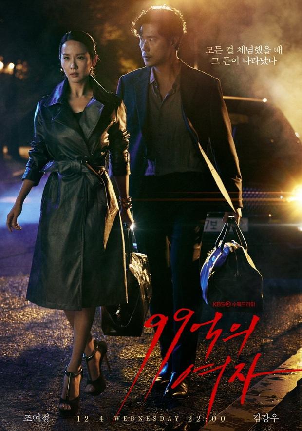 """Phim Hàn cuối năm: Hóng xem cặp đôi quyền lực Hyun Bin - Son Ye Jin có """"cứu"""" nổi tvN - Ảnh 4."""