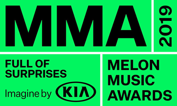 MMA 2019 bổ sung thêm 3 cái tên đình đám chốt dàn line-up, fan thở phào vì suýt nữa thì chỉ có 8 nghệ sĩ tham gia - Ảnh 1.