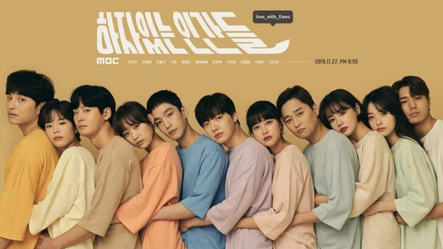 Love with Flaws của Ahn Jae Hyun rating khởi đầu lẹt đẹt, netizen Hàn thẳng thừng: Thật sự là thảm họa! - Ảnh 1.
