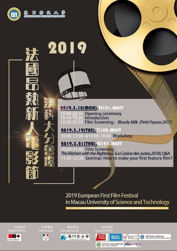 Song Lang vừa thắng lớn ở LHP Việt Nam, Liên Bỉnh Phát được đề cử là Ngôi sao Châu Á mới - Ảnh 3.