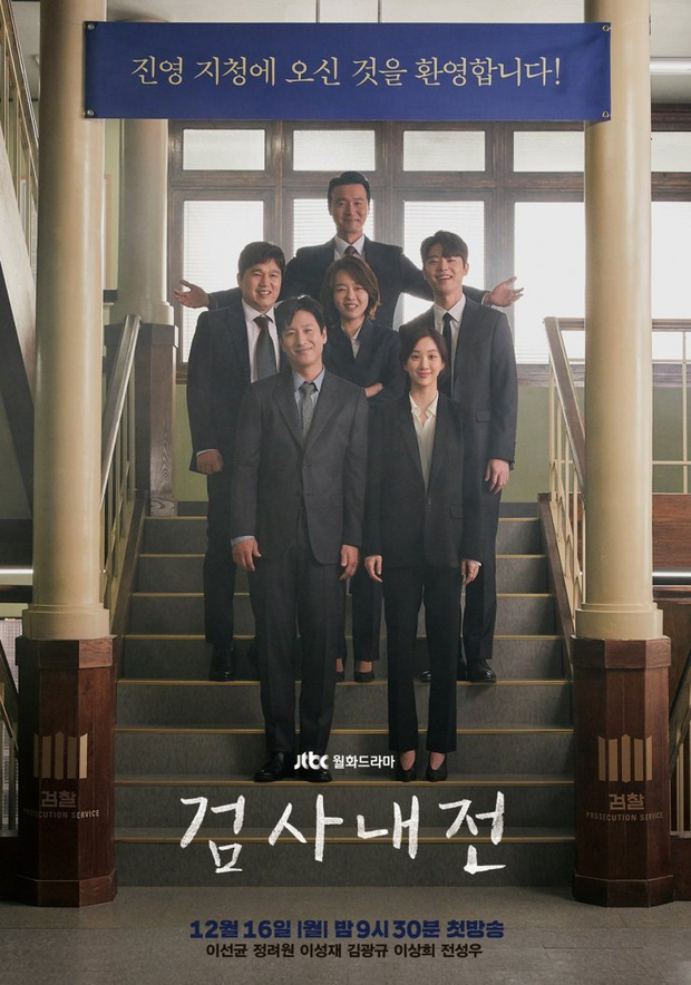 """Phim Hàn cuối năm: Hóng xem cặp đôi quyền lực Hyun Bin - Son Ye Jin có """"cứu"""" nổi tvN - Ảnh 19."""