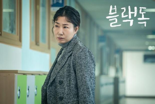 """Phim Hàn cuối năm: Hóng xem cặp đôi quyền lực Hyun Bin - Son Ye Jin có """"cứu"""" nổi tvN - Ảnh 25."""