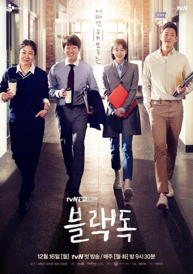 """Phim Hàn cuối năm: Hóng xem cặp đôi quyền lực Hyun Bin - Son Ye Jin có """"cứu"""" nổi tvN - Ảnh 24."""