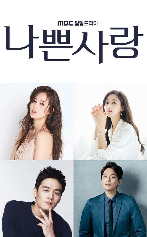 """Phim Hàn cuối năm: Hóng xem cặp đôi quyền lực Hyun Bin - Son Ye Jin có """"cứu"""" nổi tvN - Ảnh 2."""