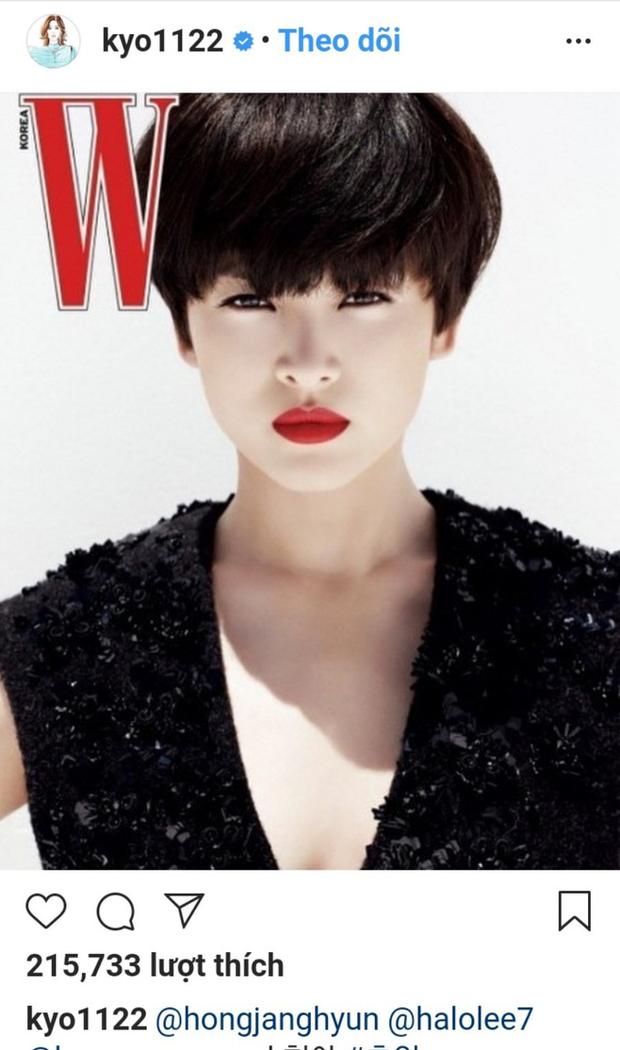 Song Hye Kyo xuống tóc ngắn cũn cỡn hậu ly hôn, chuyện gì đây? - Ảnh 1.