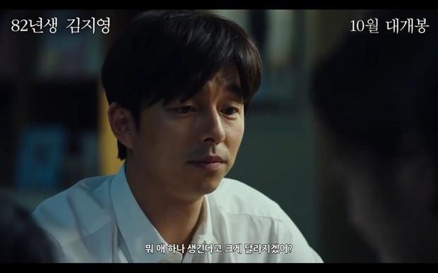 Kim Ji Young 1982 của nam thần Gong Yoo phơi trần xúc động nạn trọng nam khinh nữ xứ Hàn - Ảnh 3.