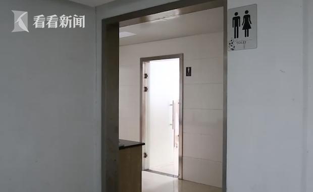 40 phút trong nhà vệ sinh nữ vừa đủ để gã biến thái làm điều kinh khủng với 4 người phụ nữ - Ảnh 1.