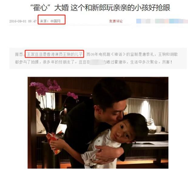 Rộ tin đồn Hoắc Kiến Hoa mang con riêng về nhà, Lâm Tâm Như đau khổ suy sụp ôm con về nhà bố mẹ đẻ - Ảnh 3.
