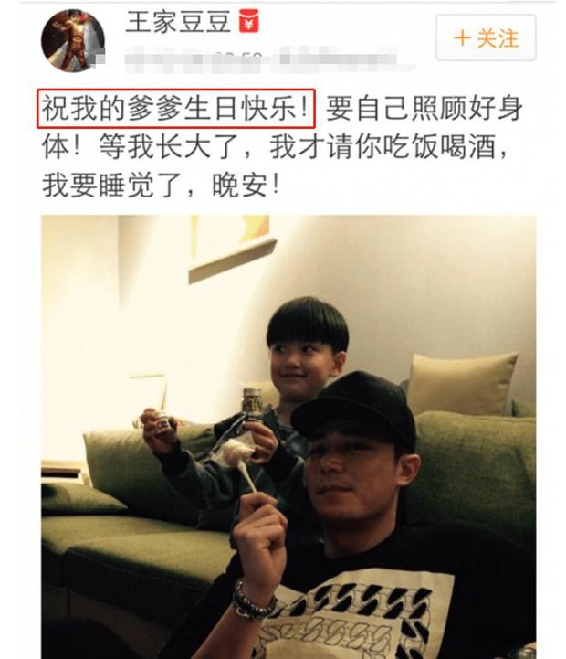Rộ tin đồn Hoắc Kiến Hoa mang con riêng về nhà, Lâm Tâm Như đau khổ suy sụp ôm con về nhà bố mẹ đẻ - Ảnh 4.