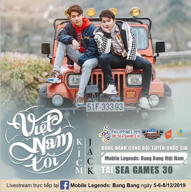 Jack và K-ICM bất ngờ tung MV cổ vũ Đội tuyển Quốc gia Mobile Legends: Bang Bang tại SEA Games 30 - Ảnh 1.