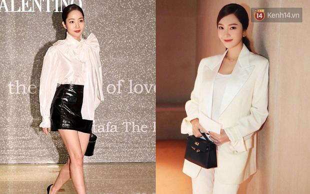"""Chơi thân lâu nên giờ kiểu tóc của Park Min Young giống Jessica quá chừng, nhưng nhìn không """"xịn"""" bằng tóc mái phồng style """"Thư ký Kim"""" - Ảnh 2."""