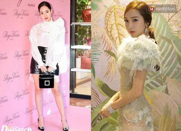 """Chơi thân lâu nên giờ kiểu tóc của Park Min Young giống Jessica quá chừng, nhưng nhìn không """"xịn"""" bằng tóc mái phồng style """"Thư ký Kim"""" - Ảnh 3."""