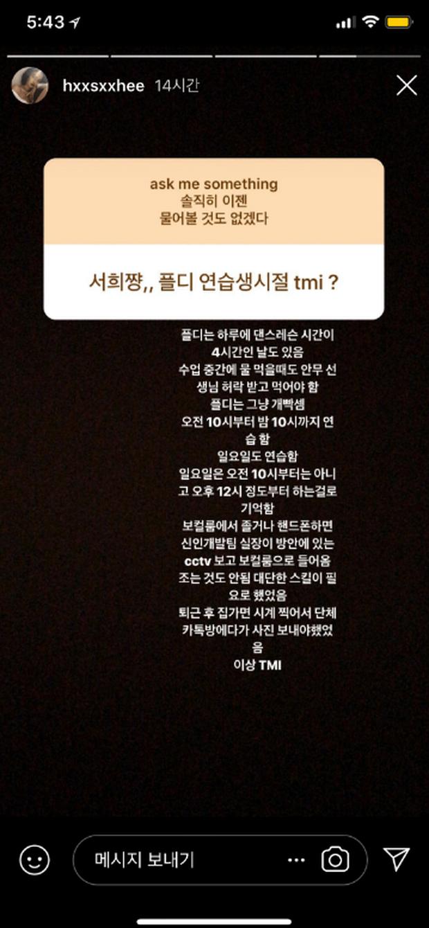 Mỹ nhân khiến B.I, Wonho bay màu khỏi Kpop tiết lộ chuyện thực tập ở Pledis: Tập nhảy 4 giờ mỗi ngày, giáo viên cho phép mới được uống nước - Ảnh 2.