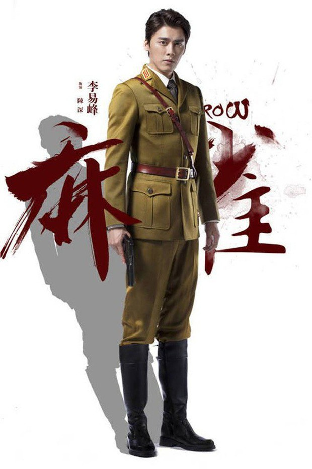 Loạt nam nhân mặc quân phục đẹp nhức nách: Đáng chú ý nhất là cả dàn trai trẻ chẳng ai xô đổ được ông chú Chung Hán Lương! - Ảnh 1.