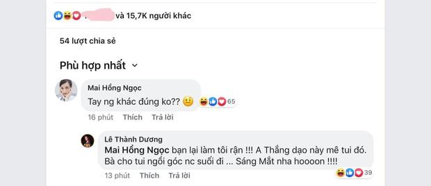 Trước đám cưới còn bắt gặp Ngô Kiến Huy thật tình cùng Ông Cao Thắng, netizen đùa vui: Đông Nhi sáng mắt chưa? - Ảnh 2.