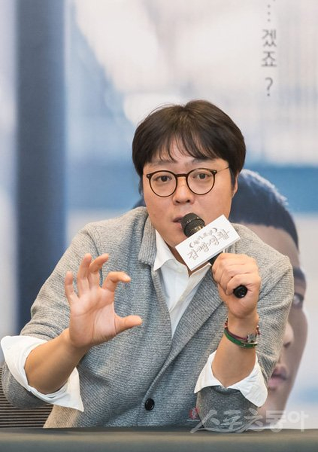 Loạt phim hot dính phốt bóc lột lao động, Vị Khách VIP của Jang Na Ra được khen hết lời vì giới hạn giờ làm cho nhân viên - Ảnh 4.