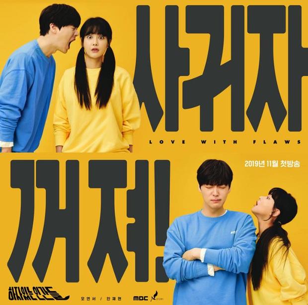Quên lùm xùm li hôn đi, Love With Flaws của Ahn Jae Hyun tuyên truyền toàn phương châm sống siêu ngầu của giới trẻ - Ảnh 1.