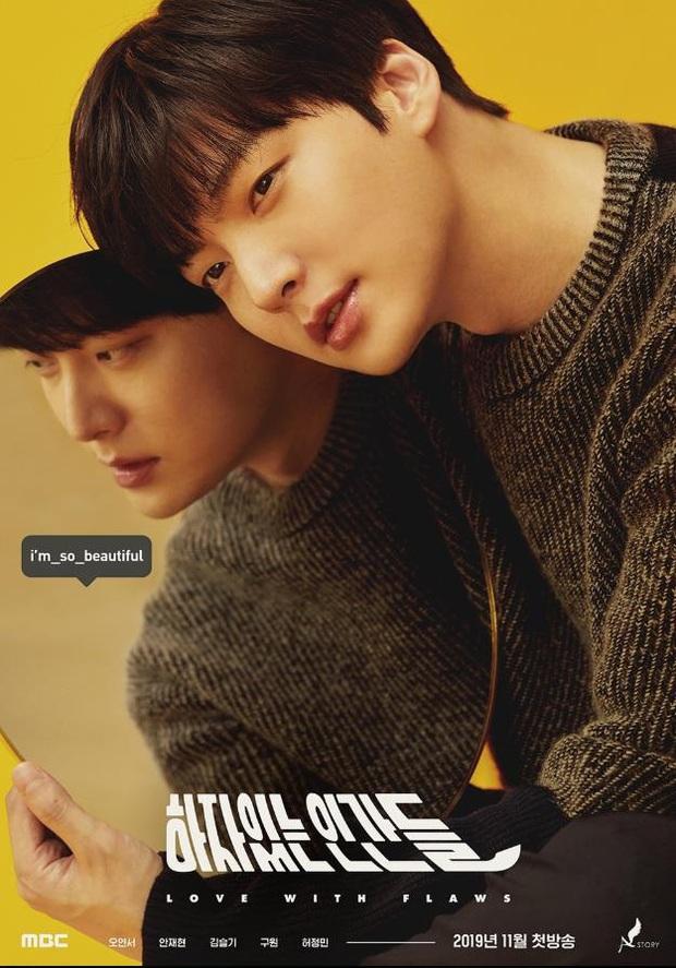 Quên lùm xùm li hôn đi, Love With Flaws của Ahn Jae Hyun tuyên truyền toàn phương châm sống siêu ngầu của giới trẻ - Ảnh 3.