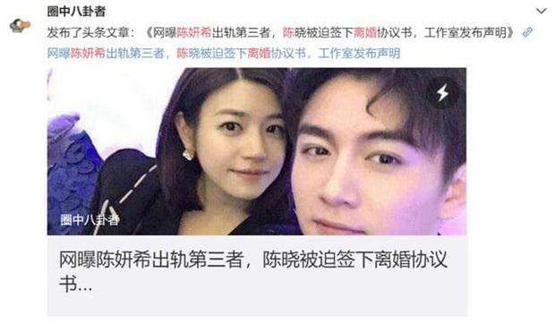 Rộ tin cặp Tiểu Long Nữ Trần Hiểu - Trần Nghiên Hy đã ký xong đơn ly hôn, fan tung bằng chứng đáp trả đanh thép - Ảnh 2.