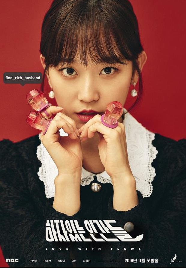 Quên lùm xùm li hôn đi, Love With Flaws của Ahn Jae Hyun tuyên truyền toàn phương châm sống siêu ngầu của giới trẻ - Ảnh 4.