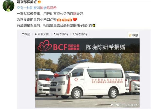 Rộ tin cặp Tiểu Long Nữ Trần Hiểu - Trần Nghiên Hy đã ký xong đơn ly hôn, fan tung bằng chứng đáp trả đanh thép - Ảnh 4.