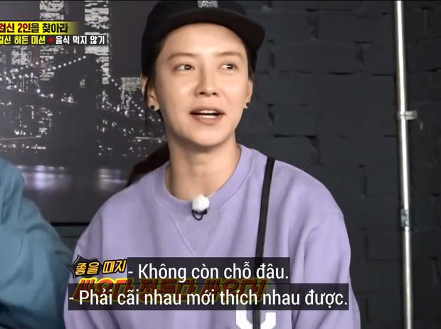 Fan của Monday Couple được phen dậy sóng khi Gary bình luận vào bài đăng có hình Song Ji Hyo - Ảnh 2.