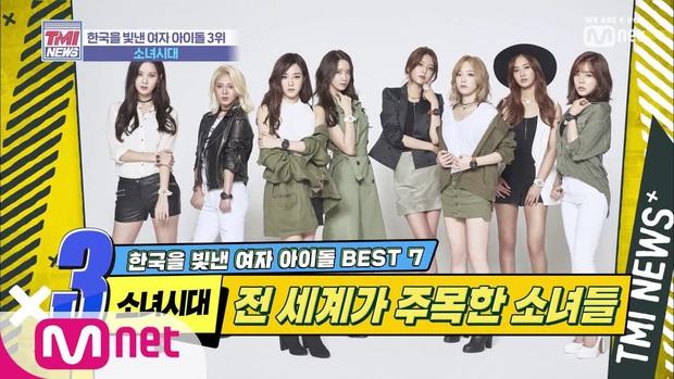 """7 girlgroup Kpop làm rạng danh Hàn Quốc: """"Tường thành"""" và """"nhóm nữ quốc dân thế hệ mới"""" vẫn phải chịu thua BLACKPINK - Ảnh 10."""