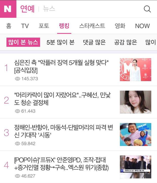 Goo Hye Sun leo lên thẳng top 2 hot nhất Naver vì hình ảnh mặt sưng vù, chuyện gì đây? - Ảnh 2.