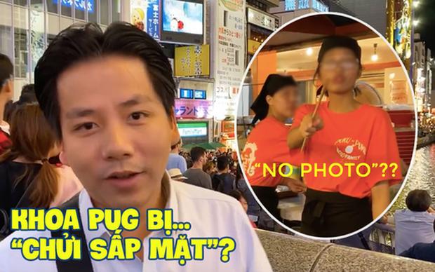"""Từ """"phốt"""" cực căng của Khoa Pug: Ở Nhật Bản, tự ý chụp hình người khác đăng lên mạng có thể bị khởi kiện - Ảnh 2."""
