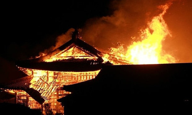 Chập điện có thể là nguyên nhân trong vụ cháy lâu đài Shuri - Ảnh 1.