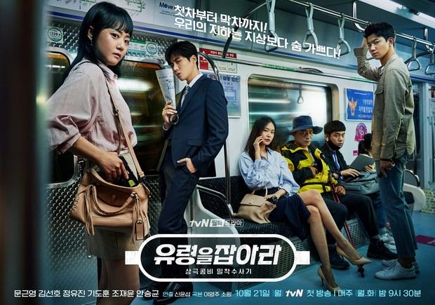 4 lí do xem ngay Catch The Ghost: Moon Geun Young làm hiệp sĩ đường phố, phim hình sự xem như tấu hề? - Ảnh 1.