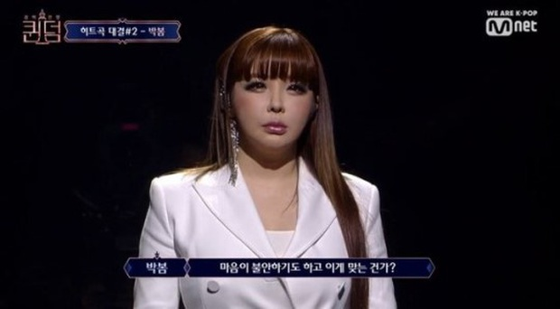 10 năm nhìn lại hành trình của 2NE1 trên show thực tế, lột xác nhất là CL! - Ảnh 13.