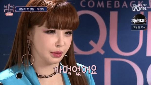 10 năm nhìn lại hành trình của 2NE1 trên show thực tế, lột xác nhất là CL! - Ảnh 14.