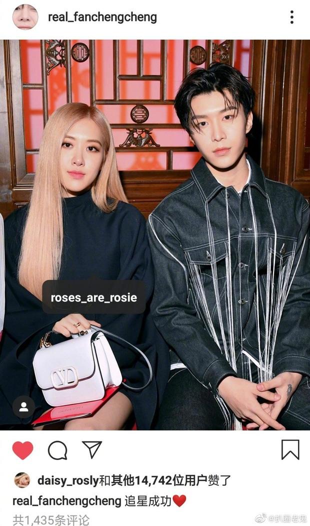 Bức ảnh hot nhất Weibo: Phạm Thừa Thừa vui sướng khi theo đuổi được Rosé, 2 nhan sắc trong 1 khung hình gây bão - Ảnh 2.