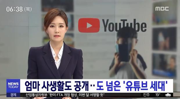 Trào lưu mới của các Youtuber nhí Hàn Quốc: Câu view bằng cách quay trộm khoảnh khắc tế nhị của chính mẹ mình - Ảnh 1.