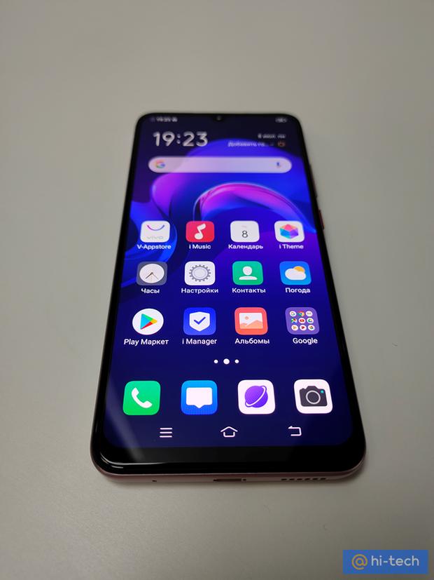 Lộ ảnh smartphone với cụm camera kim cương lạ mắt đầu tiên trên thế giới - Ảnh 2.