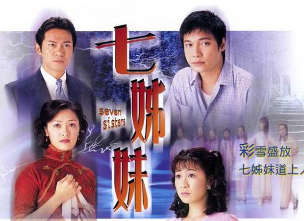 Bí ẩn về con đường Thất tỷ muội ở Hong Kong: Quá khứ ám ảnh với câu chuyện 7 phụ nữ giữ gìn trinh tiết và tự tử cùng nhau - Ảnh 5.