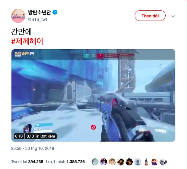 Jungkook (BTS) gây phẫn nộ vì thản nhiên đăng video game, ảnh selfie đúng ngày gây tai nạn - Ảnh 1.