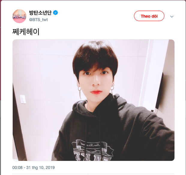 Jungkook (BTS) gây phẫn nộ vì thản nhiên đăng video game, ảnh selfie đúng ngày gây tai nạn - Ảnh 2.