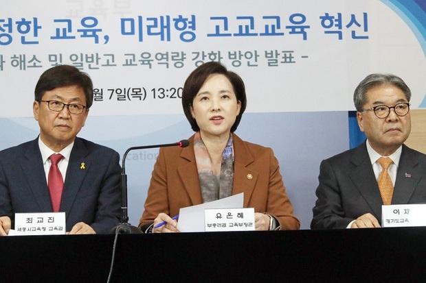 """Hàn Quốc xóa bỏ trường """"con nhà giàu"""" - Ảnh 1."""