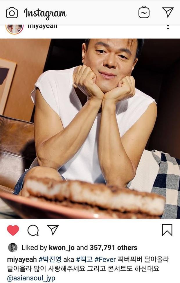 Góc hài hước: Sunmi đăng hình ủng hộ chủ tịch JYP tung MV mới nhưng fan tưởng cô công khai... người yêu nên bỏ theo dõi Instagram  - Ảnh 1.