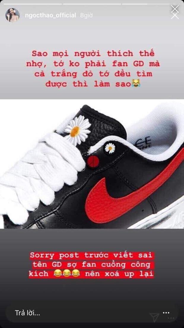 Ngọc Thảo giải thích khi bị fan G-Dragon ném đá màn khoe đôi giày Hoa cúc: Đăng bán hộ bạn, vậy đủ chưa! - Ảnh 1.