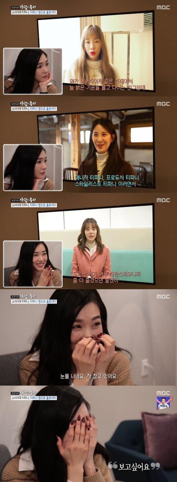 Tiffany bật khóc khi bất ngờ nhận được lời cổ vũ, động viên từ 3 thành viên SNSD - Ảnh 1.