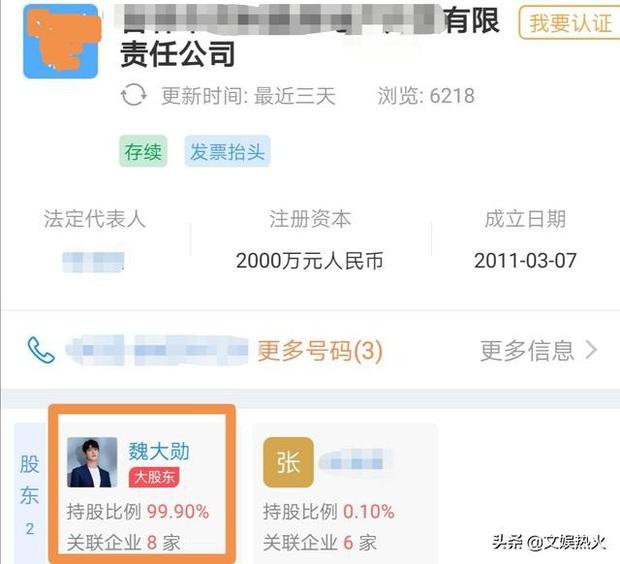 Người tình tin đồn của Dương Mịch: Đầu quân cho JYP, không làm nghệ sĩ thì có thể về nhà thừa kế gia tài khủng - Ảnh 9.