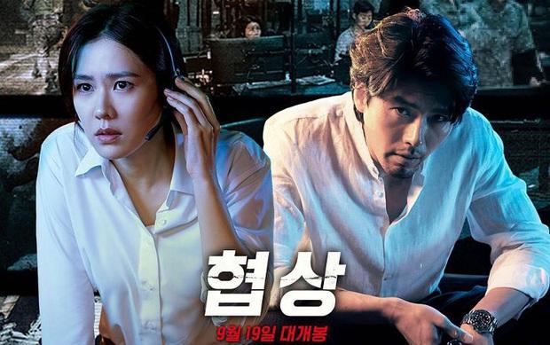 Nhân dịp phim mới ra, Knet bới lại phốt cũ: Hyun Bin là phiên bản nam của Song Hye Kyo, thừa nhận yêu Son Ye Jin đi! - Ảnh 5.
