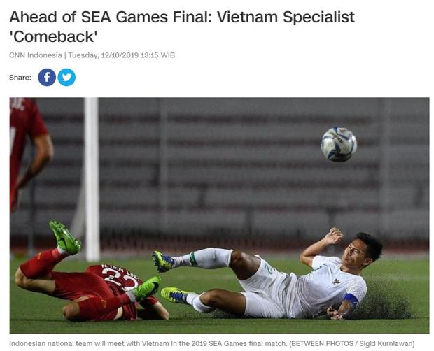 Đội tuyển U22 Việt Nam đã có mặt tại sân, sẵn sàng chinh phục tấm HCV SEA Games - Ảnh 21.