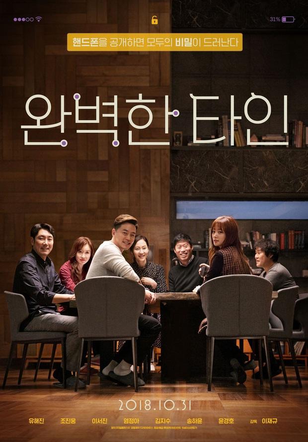 Đạo diễn Dũng khùng lại remake bộ phim gây sốt của điện ảnh Hàn, liệu có làm nên chuyện như Tháng Năm Rực Rỡ? - Ảnh 1.