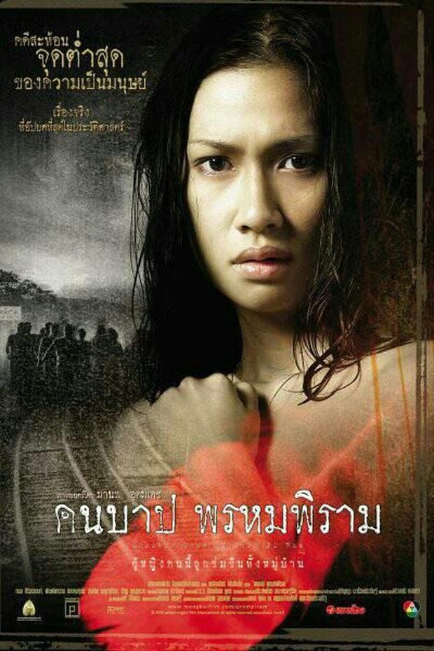 Bỏng mắt với 5 mĩ nhân siêng cởi nhất màn ảnh Thái: HLV The Face cũng táo bạo không kém phần ai - Ảnh 7.