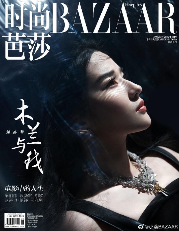 Diễn xuất bị chê bai thảm hại nhưng Lưu Diệc Phi tiếp tục gây sốt với vẻ đẹp ma mị trong loạt ảnh chụp tạp chí - Ảnh 3.