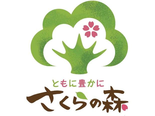 """""""Ông lớn"""" ngành mỹ phẩm thiên nhiên Nhật Bản – Sakura Forest tham gia vào thị trường Việt Nam - Ảnh 1."""